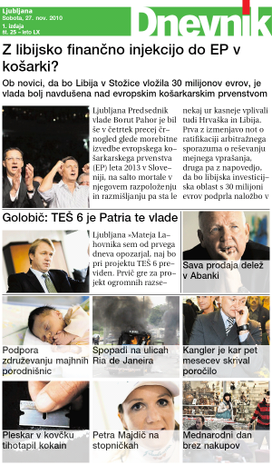 /PublishingImages/Dnevnik2.png